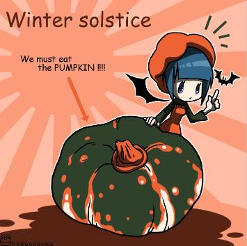 冬至コウモリちゃん